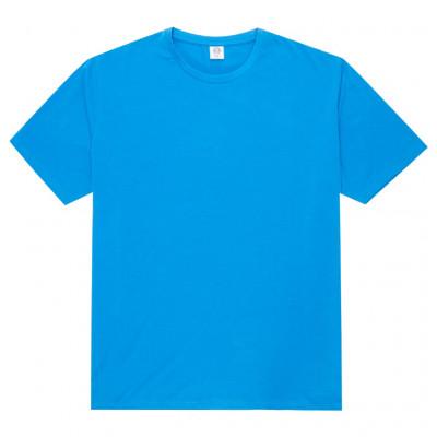 Kék elasztikus póló