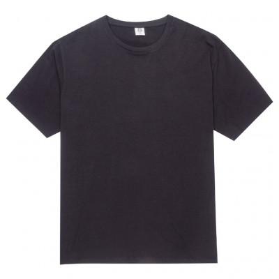 Faszén elasztán póló